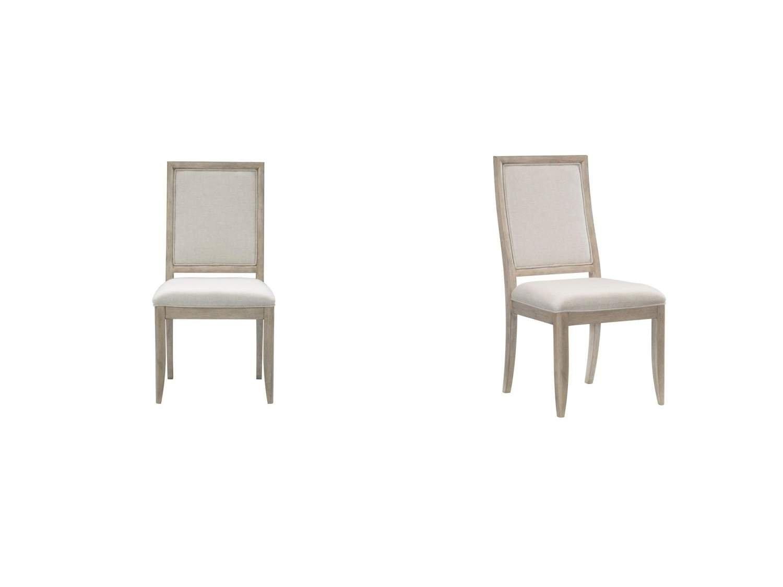 BERU Dining Side Chair