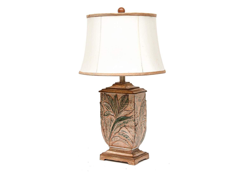 Halston Table Lamp - Side